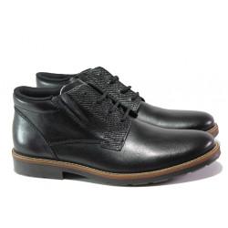 Мъжки боти от естествена кожа с естествена вълна Rieker 15334-00 черен ANTISTRESS | Немски мъжки обувки