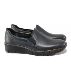 Дамски обувки от естествена кожа Rieker 53766-16 черен ANTISTRESS | Равни немски обувки