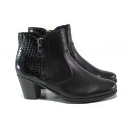 Дамски боти от естествена кожа Rieker Y8965-00 черен ANTISTRESS | Немски боти на ток