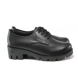 Анатомични дамски обувки от естествена кожа Remonte R0202-01 черен | Немски обувки на ток