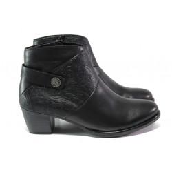 Дамски боти от естествена кожа Remonte R2677-01 черен | Немски боти