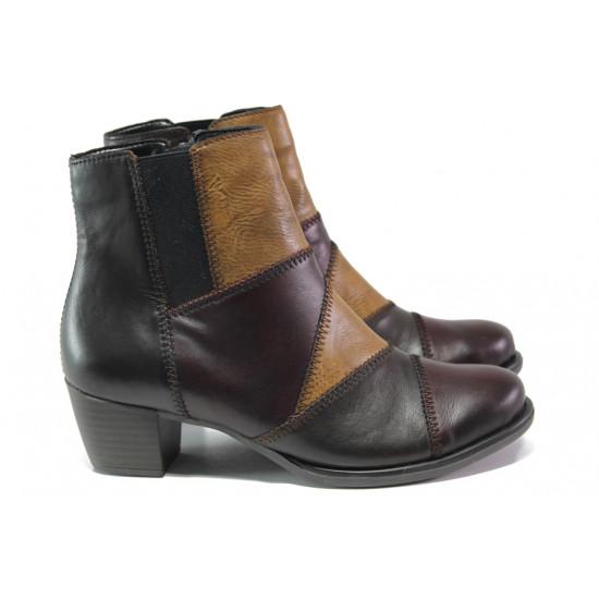 Дамски боти от естествена кожа за Н крак Remonte R2672-25 бордо   Немски боти на ток