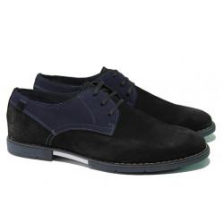 Анатомични български обувки от естествен набук МЙ 83331 черен-син | Мъжки ежедневни обувки