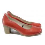 Дамски обувки от естествена кожа за Н крак Jana 8-22404-22 чили   Немски обувки на ток