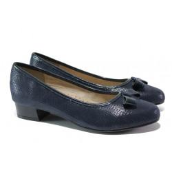 Дамски обувки от естествена кожа Jana 8-22290-22H т.син | Немски обувки на среден ток