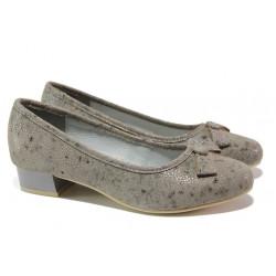 Дамски обувки от естествена кожа Jana 8-22290-22H таупе | Немски обувки на среден ток