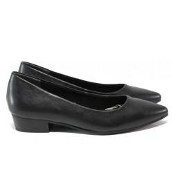 Анатомични дамски обувки Marco Tozzi 2-22206-22 черен | Равни немски обувки