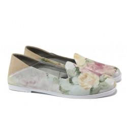 Дамски еспадрили от естествена еленска кожа Caprice 9-24215-22G бежов цветя | Немски равни обувки