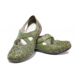 Дамски обувки от естествена кожа Rieker 463H4-52 зелен ANTISTRESS | Немски равни обувки