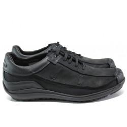 Анатомични български обувки от естествена кожа МЙ 83271 черен гигант | Мъжки ежедневни обувки