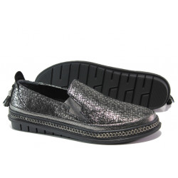 Анатомични дамски обувки от естествена кожа МИ 304-1 графит | Равни дамски обувки
