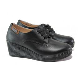 Анатомични дамски обувки от естествена кожа МИ 130 черен | Дамски обувки на платформа