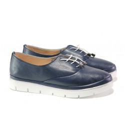 Анатомични дамски обувки от естествена кожа МИ 265-14601 син | Равни дамски обувки