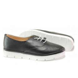 Анатомични дамски обувки от естествена кожа МИ 265-14601 черен | Равни дамски обувки
