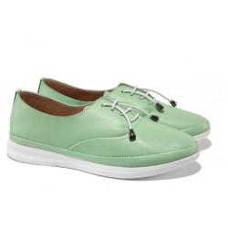 Анатомични дамски обувки от естествена кожа МИ 265-14202 зелен | Равни дамски обувки