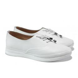 Анатомични дамски обувки от естествена кожа МИ 265-14202 бял | Равни дамски обувки