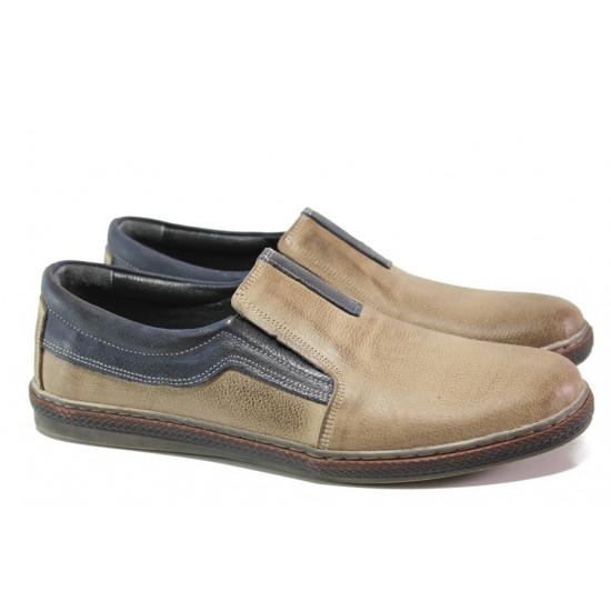 Анатомични мъжки обувки от естествена кожа МИ 044-1045 кафе | Мъжки ежедневни обувки