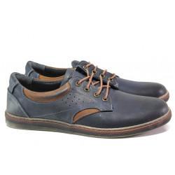 Анатомични мъжки обувки от естествена кожа МИ 065-1045 син-кафе | Мъжки ежедневни обувки