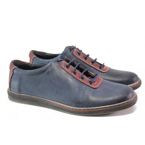 Анатомични мъжки обувки от естествена кожа МИ 041-1045 син   Мъжки ежедневни обувки