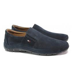 Анатомични мъжки обувки от естествен набук КВ 83 т.син | Мъжки ежедневни обувки