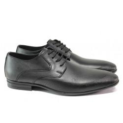 Анатомични елегантни обувки от естествена кожа ЛД 135 черен | Мъжки официални обувки