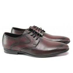 Анатомични елегантни обувки от естествена кожа ЛД 135 бордо | Мъжки официални обувки