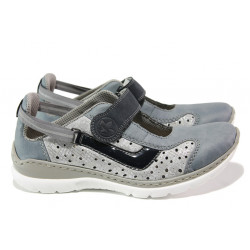 Летни дамски спортни обувки Rieker L32R7-12 св.син ANTISTRESS | Немски равни обувки