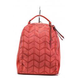 Спортна чанта-раница ФР 2062 червен | Дамска чанта