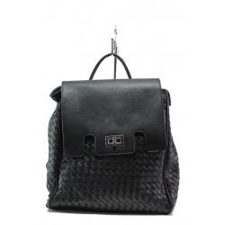 Дамска спортна чанта-раница ФР 1387 черен | Дамска чанта