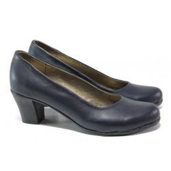 Анатомични български обувки от естествена кожа НЛ 165-1705 син | Дамски обувки на ток