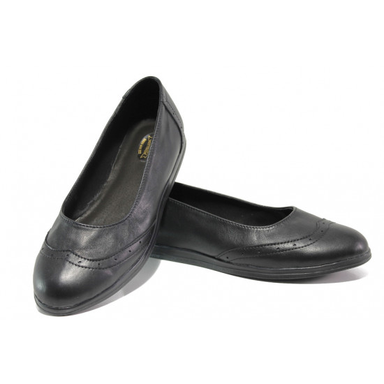 Анатомични български обувки от естествена кожа НЛ 300 AMINA черен | Равни дамски обувки