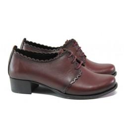 Анатомични дамски обувки от естествена кожа МИ 174 бордо | Дамски обувки на среден ток