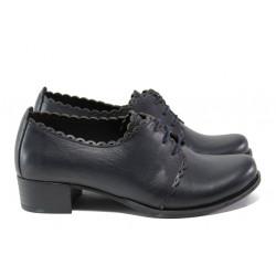 Анатомични дамски обувки от естествена кожа МИ 174 т.син | Дамски обувки на среден ток