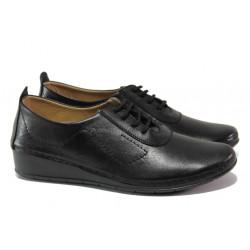 Анатомични дамски обувки от естествена кожа МИ 201-7 черен | Равни дамски обувки