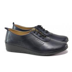 Анатомични дамски обувки от естествена кожа МИ 201-6 син | Равни дамски обувки