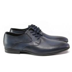 Анатомични обувки от естествена кожа ЛД 135 син | Мъжки официални обувки