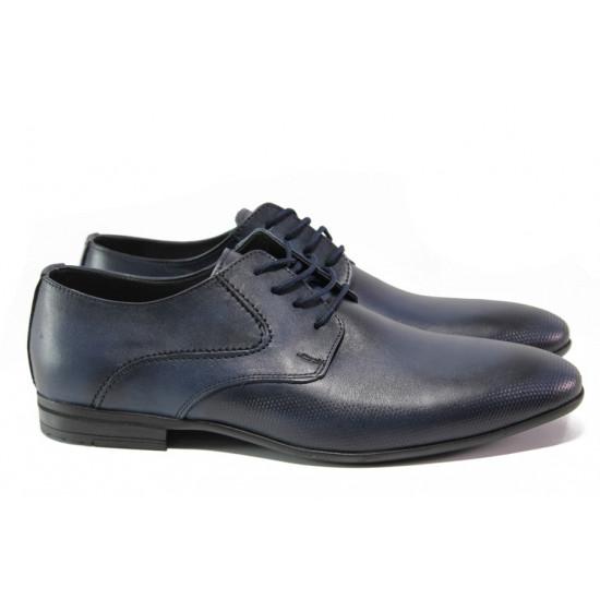 Анатомични обувки от естествена кожа ЛД 135 син   Мъжки официални обувки