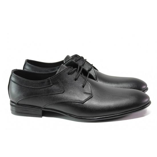 Анатомични обувки от естествена кожа ЛД 139 черен | Мъжки официални обувки