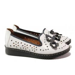 Анатомични обувки от естествена кожа МИ 0146 бял | Равни дамски обувки