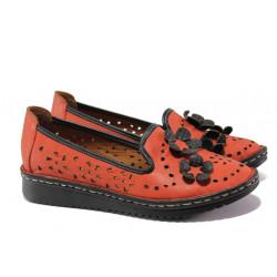 Анатомични обувки от естествена кожа МИ 0146 червен | Равни дамски обувки