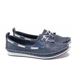 Анатомични дамски мокасини от естествена кожа МИ 308 т.син | Равни дамски обувки