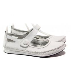 Анатомични мокасини от естествена кожа МИ 306-1010 бял | Равни дамски обувки
