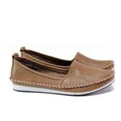Анатомични мокасини от естествена кожа МИ 307 кафе | Равни дамски обувки