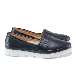 Анатомични дамски обувки от естествена кожа МИ 268-14608 син | Равни дамски обувки