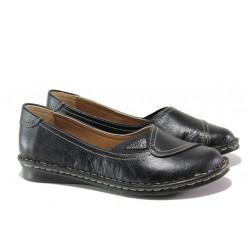 Анатомични дамски обувки от естествена кожа МИ 251 черен | Равни дамски обувки