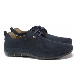 Анатомични мъжки обувки от естествен набук КВ 82 т.син | Мъжки ежедневни обувки