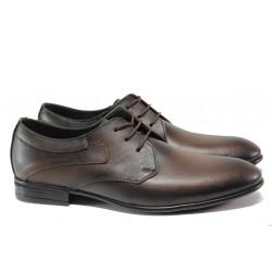 Анатомични обувки от естествена кожа ЛД 139 кафе | Мъжки официални обувки