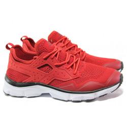 Мъжки летни маратонки на еластично ходило РС 191-17167 червен | Мъжки маратонки