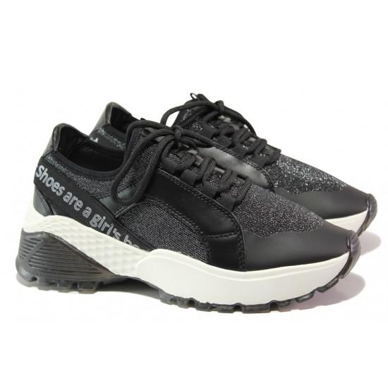 """Дамски маратонки с """"мемори"""" пяна S.Oliver 5-23633-22 черен   Немски равни обувки"""