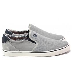 Мъжки летни спортни обувки S.Oliver 5-14602-22 сив | Мъжки немски обувки